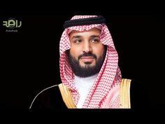الرياض تستضيف القمة العالمية للذكاء الاصطناعي - YouTube