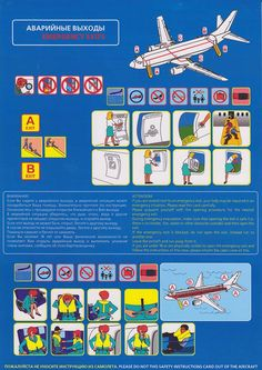 Safety Card  Yamal B737-500 (1) aft