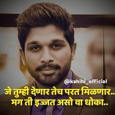 Attitude Status, Love Status, Attitude Quotes, Jokes Quotes, Hindi Quotes, Funny Quotes, Sad Love Quotes, True Quotes, Bullet Modified