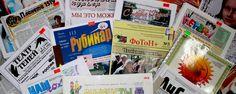 Положение о Всероссийском Конкурсе школьных изданий