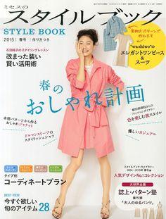 Style book №2 2015.. Обсуждение на LiveInternet - Российский Сервис Онлайн-Дневников