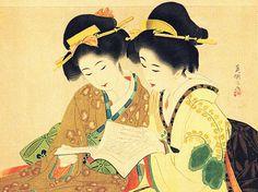 Hirezaki Eihou (1881-1968) 鰭崎英朋Imagawa Women 女今川