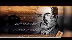 روزها و يادها – دهه اول تيرماه سيماى آزادى – 31 خرداد 1393 ====== Mojahedin – Iran – Resistance – Simay  Azadi - مجاهدين – ايران – مقاومت – سيماى آزادى
