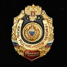 Militária. Distintivo do Exército Russo. Peça Sem Uso, ..