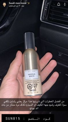 Perfume Scents, Fragrance, Makeup Artist Tips, Bath And Body Works Perfume, Cheap Perfume, Lovely Perfume, Beauty Care Routine, Clear Skin Tips, Perfume Samples