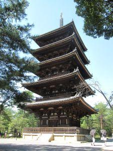 Pagoda (Ninna-ji) | 五十塔(仁和寺)
