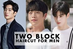 Hairstyles for asian Men 2020 Best Two Block Haircut for Men 2020 Haircuts For Wavy Hair, Haircuts For Men, Cool Hairstyles, Korean Hairstyles, Blonde Hairstyles, Hairdos, Short Blonde, Short Curly Hair, Curly Hair Styles