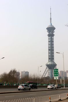 March 30, 2013. Our stay in the downtown of Shijiazhuang, China offer views of the landmark TV tower.