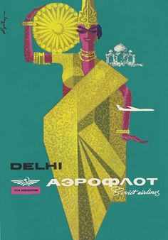 33 Airline Posters From Flying's Golden Age - Anonymous. Silkscreen, circa - The New York Times