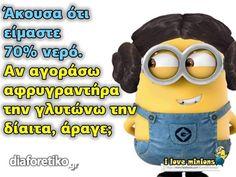 Minions, Jokes, Humor, Funny, The Minions, Husky Jokes, Humour, Memes, Funny Photos