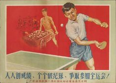 vintage ping pong - Google Search
