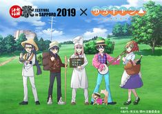 The collaboration also includes a new music video featuring animation from Laid-Back Camp set to Yume Tabebito 2002 ver. The Originals Characters, Fictional Characters, Matsuri Festival, Camping Set, Great Movies, New Music, Anime, Tv Shows, Animation
