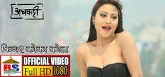 Timro Figure Coca Cola - Nepali film Adhkatti - Most Awaited song