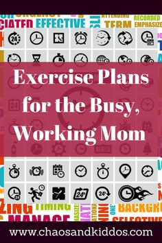 Join guest blogger, Kaitlin Gardner, as she shares simple tricks and tips to exercise that every busy mom can incorporate into your daily routine.