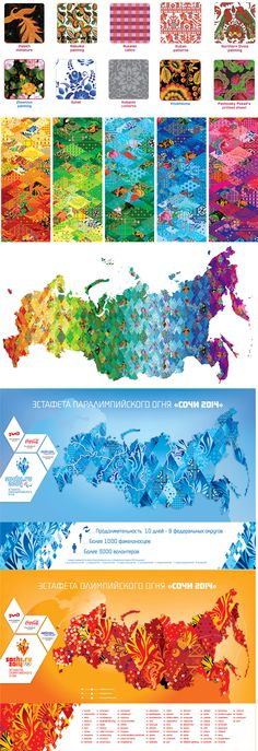 Sochi 2014 Olympic games identity Design by Interbrand Russia and Bosco's creative department sochi2014.bosco.ru/en/