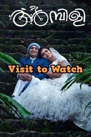 Hd Ambili 2019 Ganzer Film Deutsch Free Movies Online Top Movies 2016 Movies Online