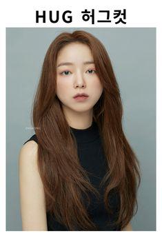 Korean Long Hair, Korean Hair Color, Asian Short Hair, Asian Hair, Haircuts For Long Hair, Long Hair Cuts, Medium Hair Styles, Short Hair Styles, Ulzzang Hair