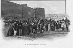 historical photos of baku | Album - Old Baku