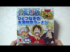 Ramen | ONE PIECE | RRcherrypie