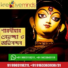 Wishes a Very #Happy #DURGA #PUJAto all the #Visitors..