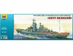 The Zvezda Petr Velikiy Missile Cruiser Model Kit in 1/700 scale from the plastic ship model kits range accurately recreates the real life Russian nuclear powered missile cuiser.  This Zvezda ship model requires paint and glue to complete.