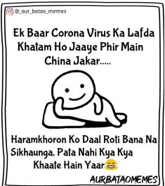 300 Best Jokes Images In 2020 Jokes Jokes In Hindi Funny Jokes