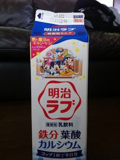 Photo - Meiji Love Brand Milk with Disney Characters