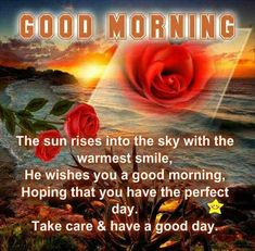 Good Morning Sunrise Images Good Morning Gif Images, Good Morning Flowers Gif, Good Morning Happy, Good Morning Sunshine, Good Morning Picture, Good Morning Messages, Good Morning Greetings, Morning Pictures, Good Morning Wishes