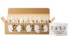 お米のデザインが熱々!パッケージ/プロダクトデザインvol.31 参考になる優れたパッケージ/プロダクトデザインをご紹介