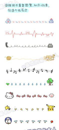 - Creative lace stick figure drawing method. Ju @ matrix grew from people
