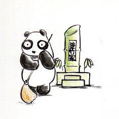 【一日一パンダ】 2014.7.28 お墓の掃除って実はタワシとかはNGみたいだよ。 綺麗にコーティングされてる場合もあるから スポンジなんかが良いみたいだね。 石用洗剤なんてのもあるみたいだよ。 #パンダ