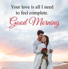 Couple Good Morning , Couple Good Morning Photo , Couple Good Morning Wallpaper , Couple Good Morning Pictures for Whatsapp Good Morning Kiss Images, Good Morning Couple, Romantic Good Morning Messages, Romantic Good Morning Quotes, Good Morning Kisses, Good Morning Images Download, Morning Pictures, Love Profile Picture, Profile Pictures