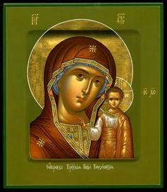 Raphael Angel, Archangel Raphael, Roman Mythology, Greek Mythology, Peter Paul Rubens, Byzantine Icons, Albrecht Durer, Religious Icons, Orthodox Icons