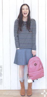 Aoi Yu: Stripe shirt, skirt, boots, herschel backpack
