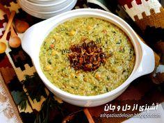آشپزی از دل و جان: آش سبزی شیرازی