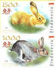 2011 year of the rabbit stamp Indonesia