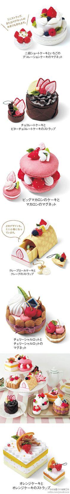 All Kinds of Dessert Soft Toys.  ❤