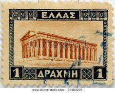 Range of Greece postage stamps by Claudio Divizia, via ShutterStock