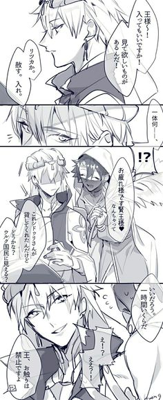 CasGil and Shiduri