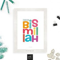 Islamic, art, print, designer, colourful, colorful, happy, quirky, but first, bismillah, contemporary, modern, rainbow, cheerful