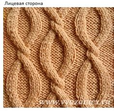 No English but it has a graph Lace Knitting Stitches, Cable Knitting Patterns, Knit Patterns, Stitch Patterns, Crochet Placemats, Celtic Patterns, Stitch Pictures, How To Purl Knit, Pull
