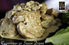 Ψαρονέφρι με sauce Diane