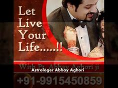 love marriage problem solution mantra | Abhay Sharma | +91 9915450859