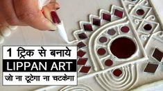 Clay Wall Art, Mural Wall Art, Hanging Wall Art, Clay Art, Mirror Crafts, Mirror Art, Foam Carving, Indian Arts And Crafts, Madhubani Art
