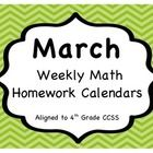 These March Homework Calendars contain 10 weekly mixed review math problems for each week in March. All problems are aligned to the 4th grade CCSS....