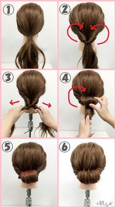 Gibson tuck way Short Hair Styles Easy, Braids For Short Hair, Medium Hair Styles, Curly Hair Styles, Gibson Tuck, Business Hairstyles, Work Hairstyles, Modern Hairstyles, Pretty Hairstyles