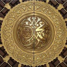 Masjid Nabawi door detail