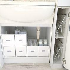 Daiso, Room Tour, Home Organization, Organizing, Interior Design Inspiration, Housekeeping, House Styles, Closet, Furniture