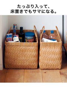 Muji Storage, Kitchen Storage, Pantry Organization, Organizing, Paper Basket, Cool Rooms, Cozy House, Kitchen Interior, Decoration