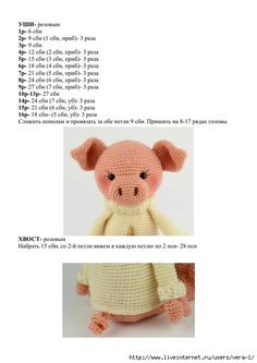 PIG-1_6 (494x700, 120Kb)